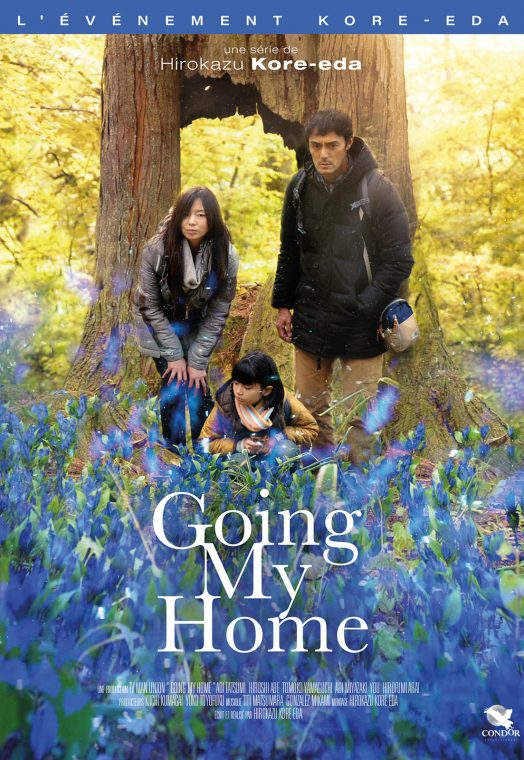 Going my Home – Episode 1